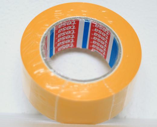 detailní informace o Podlahová lepicí páska TESA síla 180 µm - ŽLUTÁ (potiskpasek)