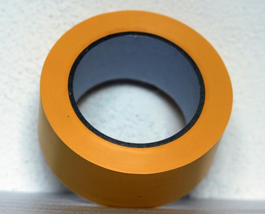 detailní informace o Podlahová lepicí páska síla 150 µm - žlutá  (potiskpasek)